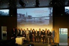 第二届法中论坛 亿航与里昂签署合作协议