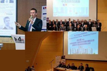 法国初创企业拓展中国市场